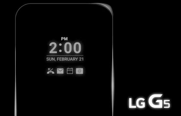 LG-G5-always-on-display-623x400