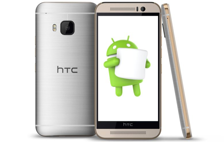 Update HTC One M9 to Marshmallow Official