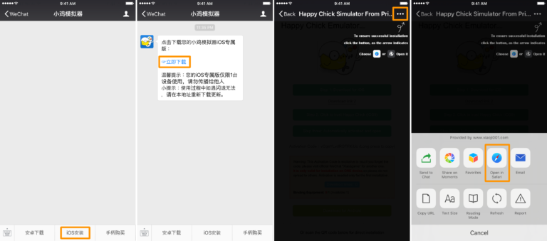 install xiaojigame happy chick emulator